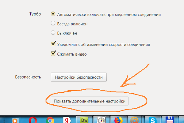прокси для Яндекс Браузер